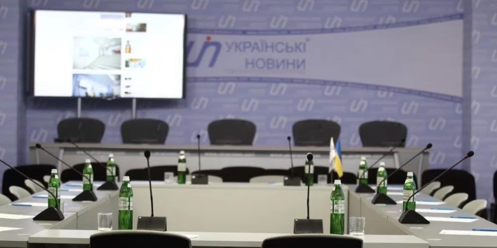 """18.12.19 13:00 Круглий стіл: """"Мінський формат"""" та як з ним працювати"""""""