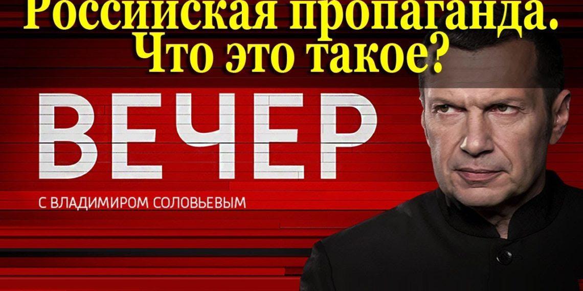 Російська пропаганда у Вірменії дискредитує європейскі цінності