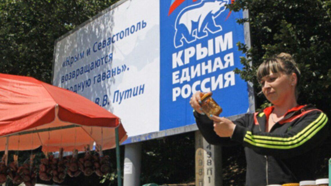 Российская пропаганда в Крыму. Часть 4. В любой непонятной ситуации обвиняй Украину