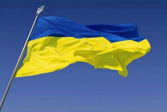 Відкрите звернення до народу України