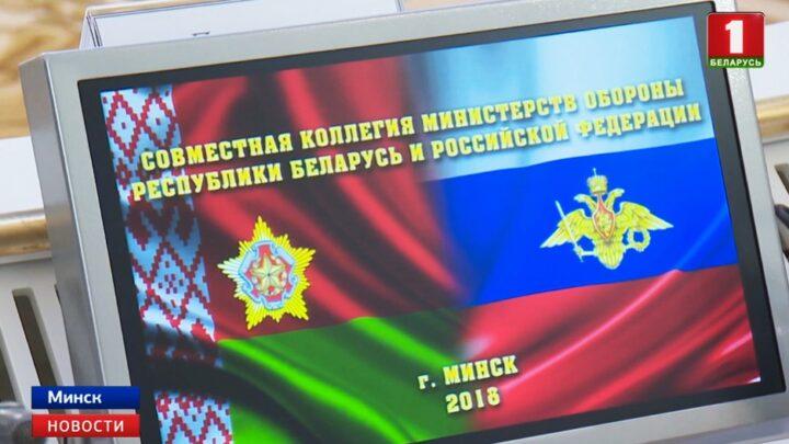 Информационная борьба в военных доктринах России и Беларуси