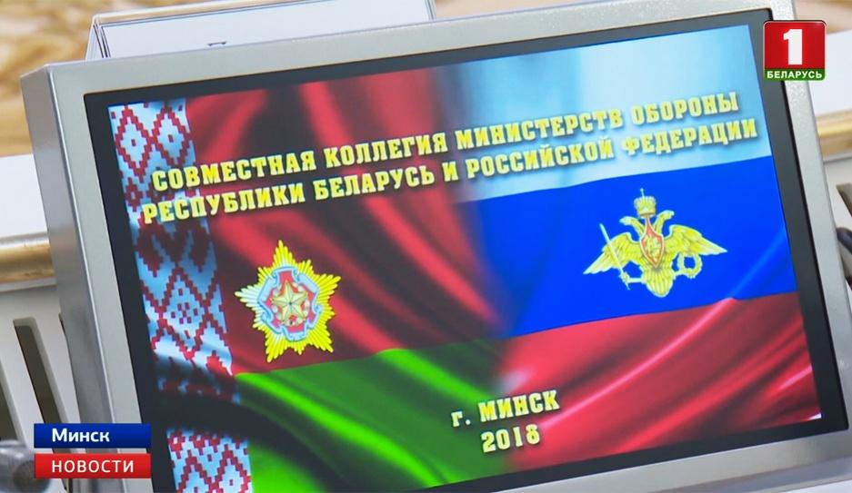 Інформаційна боротьба в воєнних доктринах Росії і Білорусі