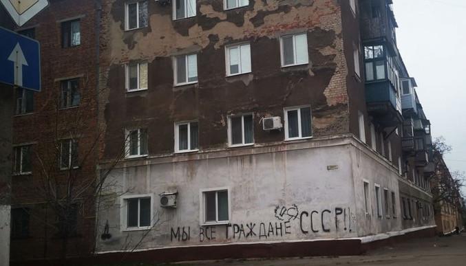 ОРДЛО: назад в прошлое или реинкарнация Сталина