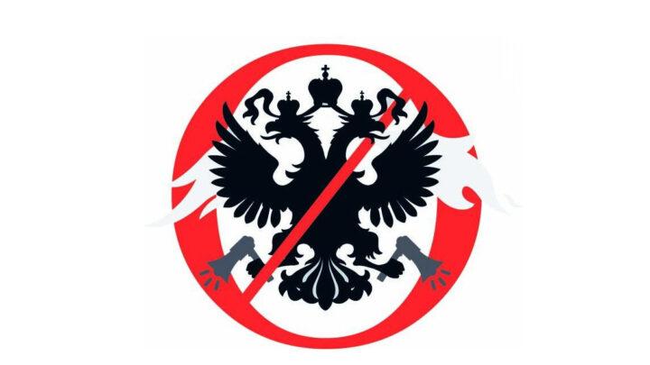 МЦ ПРП звернувся до СБУ з приводу антиукраїнського контенту