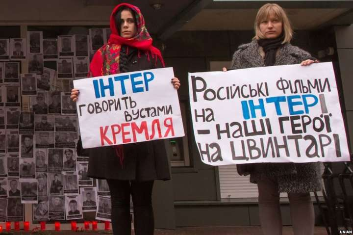 ТК «Интер» готовит информационные провокации к 9 мая