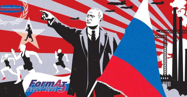 Российские медиаклубы в информационной войне против Беларуси, Украины, Молдовы и стран Балтии. Часть I