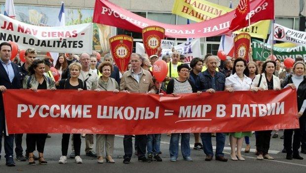 Полезные идиоты Кремля продолжают издеваться над латвийской нацией