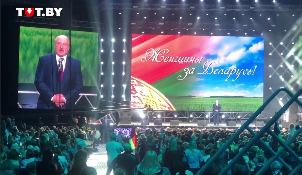 Лукашенко лжец, дурак или и то, и другое?