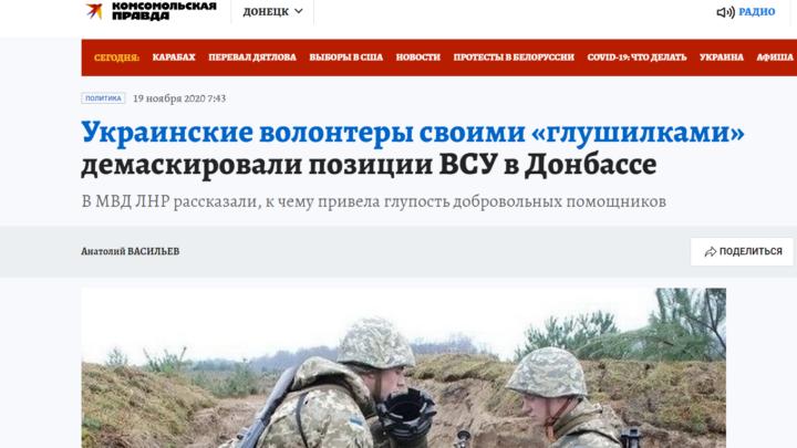 Масштабний провал російських пропагандистів
