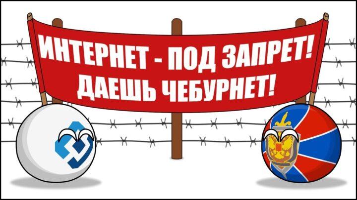 У Росії схвалили закон про блокування YouTube, Facebook і Twitter
