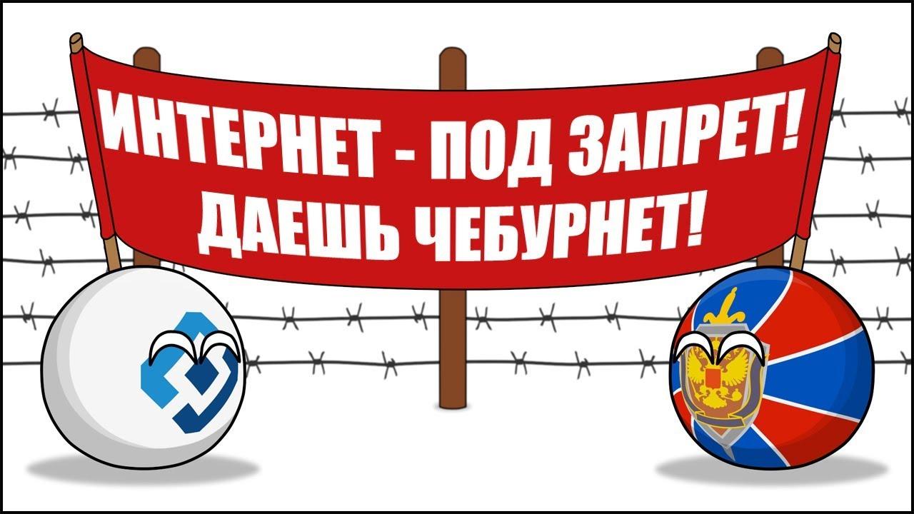 В России одобрили закон о блокировке YouTube, Facebook и Twitter