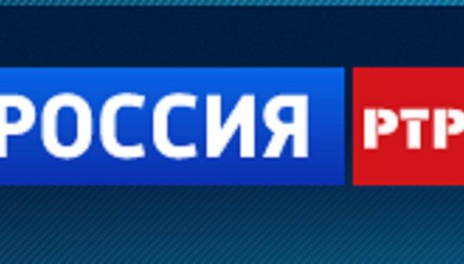 """У Латвії на рік заборонили телеканал """"Росія РТР"""""""