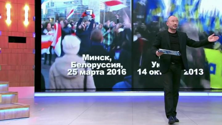 Самая крупная база прокремлевской пропаганды в Беларуси