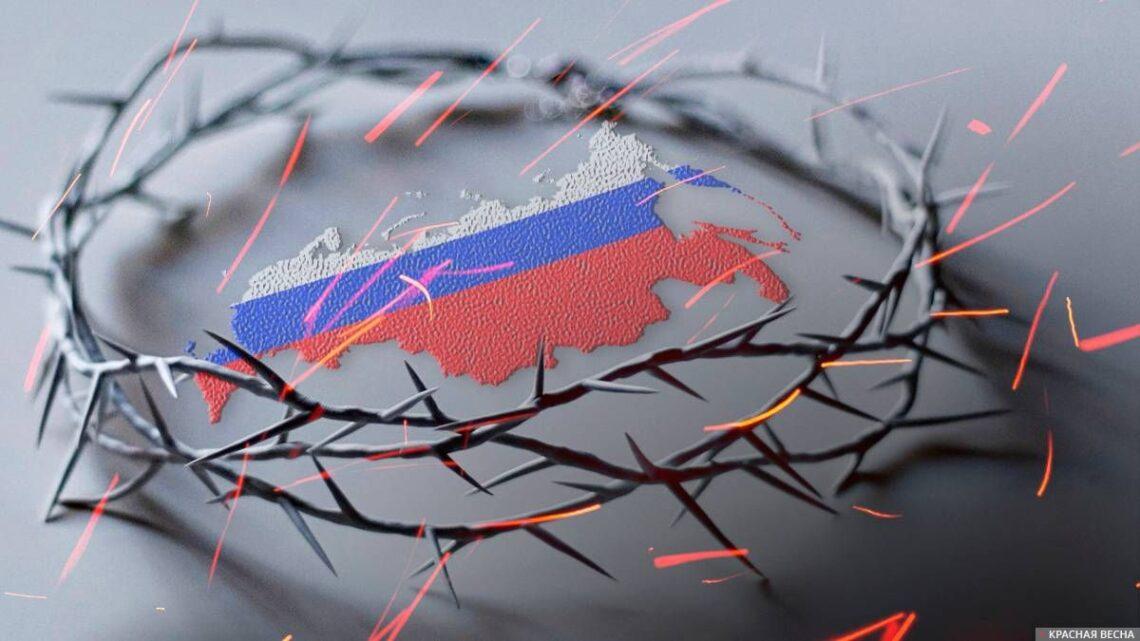 Санкции против путинской России: действительно так несущественны?