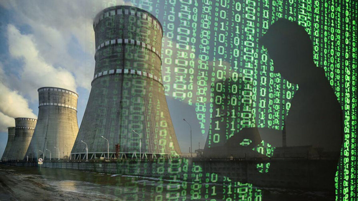 Чи стануть українські АЕС об`єктом кібератак РФ?