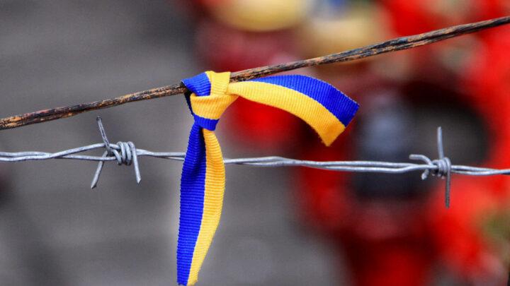 В Киеве закрывают здание Россотрудничества