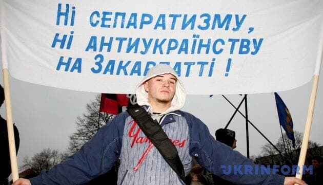 Повторит ли Закарпатье судьбу Крыма?