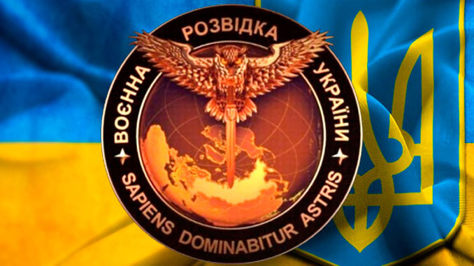 Information from the Defence Intelligence of the Ministry of Defense of Ukraine