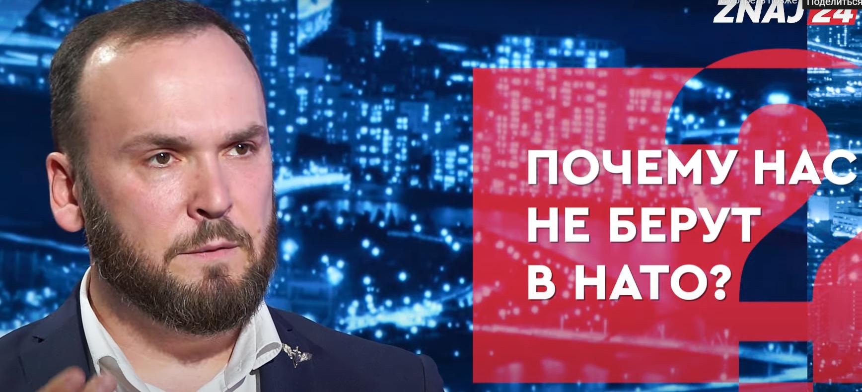 Кочевенко рассказал, что поможет Украине вступить в НАТО