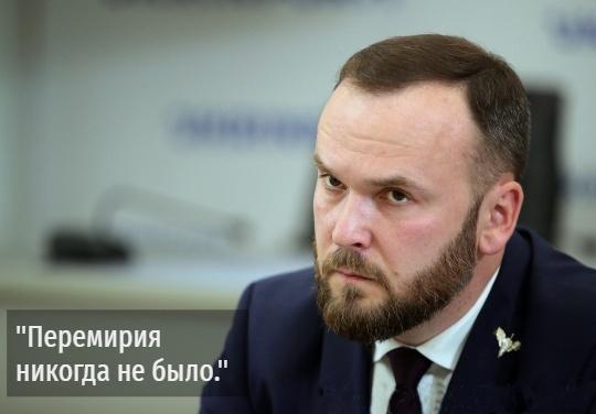 Юрий Кочевенко о перемирии на временно оккупированных территориях Украины