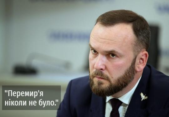 Юрій Кочевенко про перемир'я на тимчасово окупованих територіях України