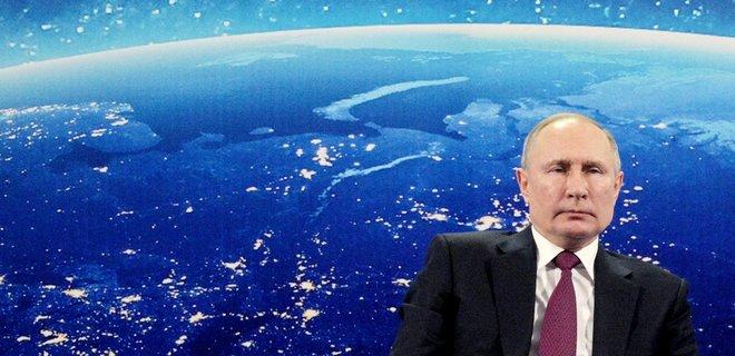 Новая стратегия национальной безопасности путинской России: лай и угрозы