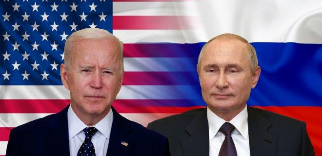 Каковы результаты встречи Байдена и Путина?