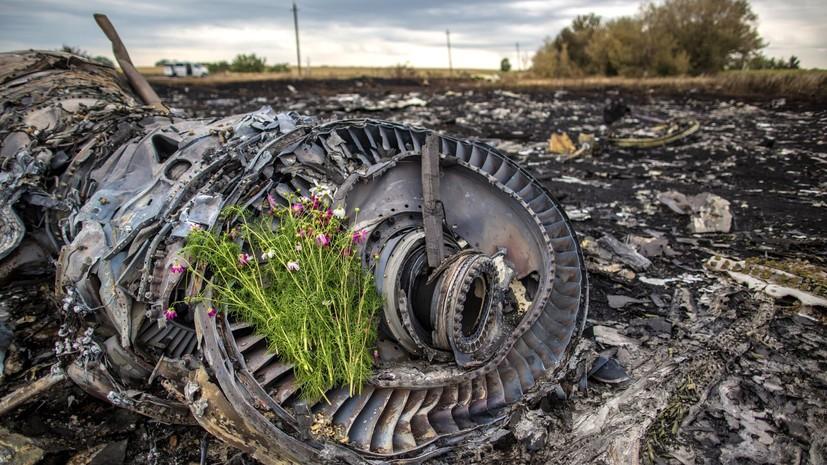 Катастрофа MH17: семь лет попыток Кремля переписать историю