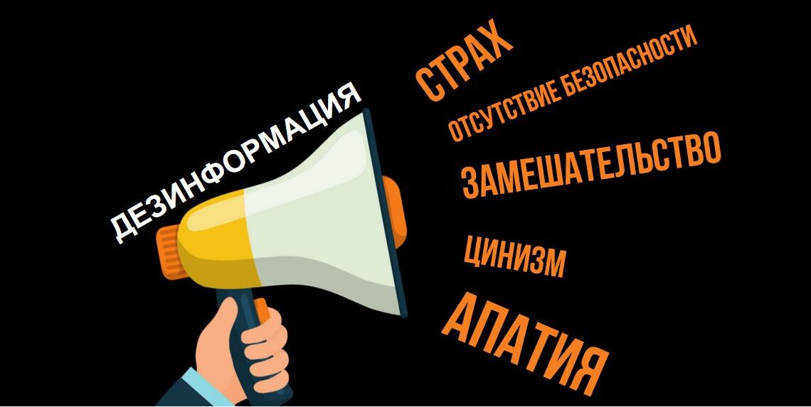 Правда победит ложь, только если у нее много денег, или когда развалится Россия. Гид по российской дезе