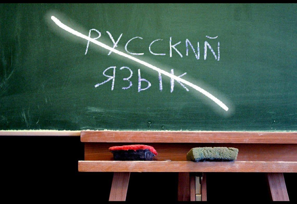 """Агент Путина – """"латвиец"""" Ушаков мечтает о русском языке в Европарламенте"""