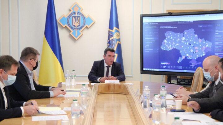РНБО виклав перелік російських висловів про Україну. Як не треба писати і говорити