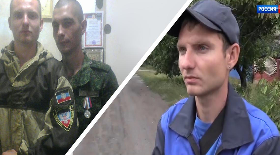 Российский канал выдал раненого боевика за мирного жителя